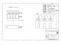 3L3AS 3入力3無電圧接点出し 図面