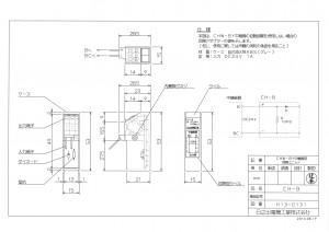 CH-B(ベル接続用アダプタ)図面1