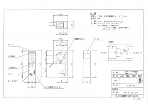 CH-R図面1