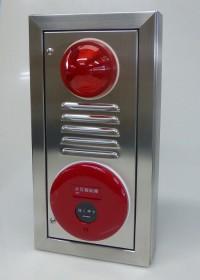 機器収容箱・非常電話・インターホン各種収容箱(壁掛・自立)KSR1