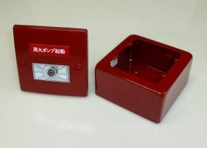 消火栓起動押釦箱(O-LF-C)(LF-BOX)2