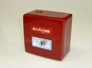 消火栓起動押釦箱(O-LF-C)(LF-BOX)21