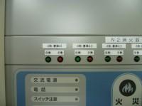 パネルに追加加工致します。 自・手動ランプをパネル追加加工した分