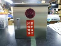 機器収容箱・非常電話・インターホン各種収容箱(壁掛・自立)